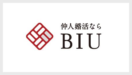 アローズブライダルは業界最大手の結婚相談所加盟連盟BIU加盟結婚相談所です。